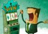 Как узнать отдачу игровых автоматов