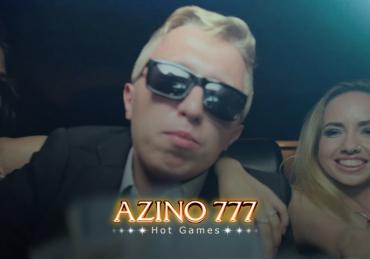 Азино777 — это не казино онлайн